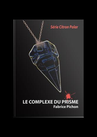 complexe_du_prisme_front