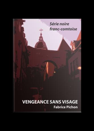 vengeance_front